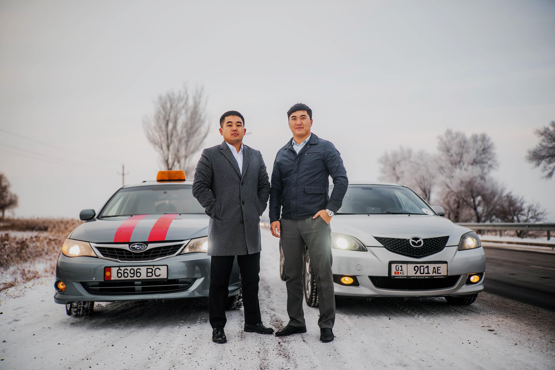 Служба аварийных комиссаров АТН Полис!